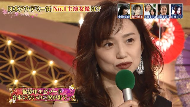 nagasakuhiromi3