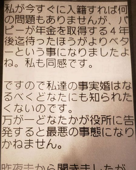 komurokei3