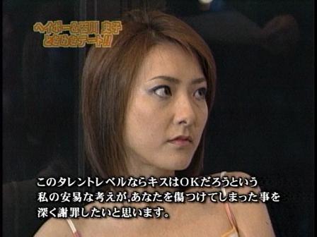 nisikawaayako59