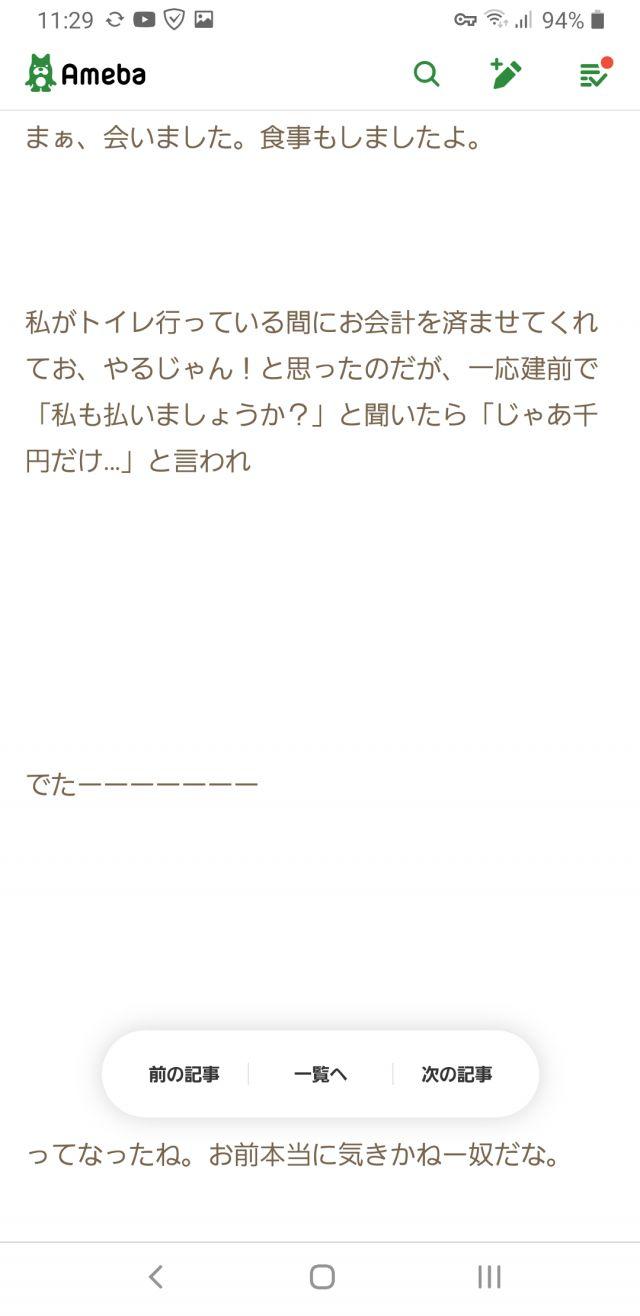 seikaku11