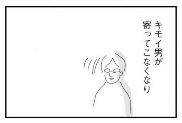 seikei18