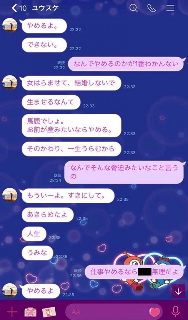 yamamotoyuusuke1