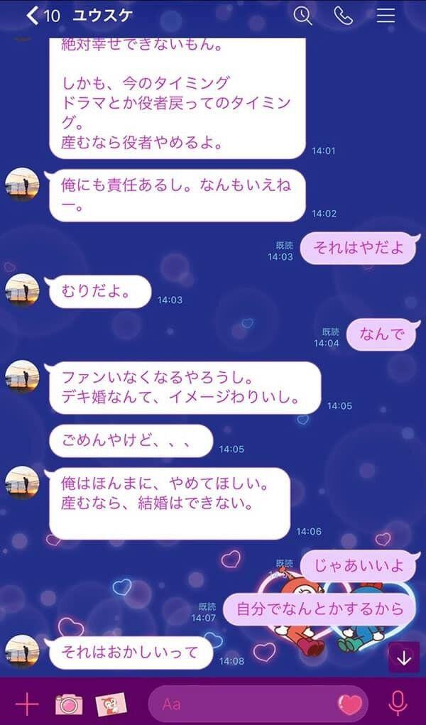 yamamotoyuusuke2