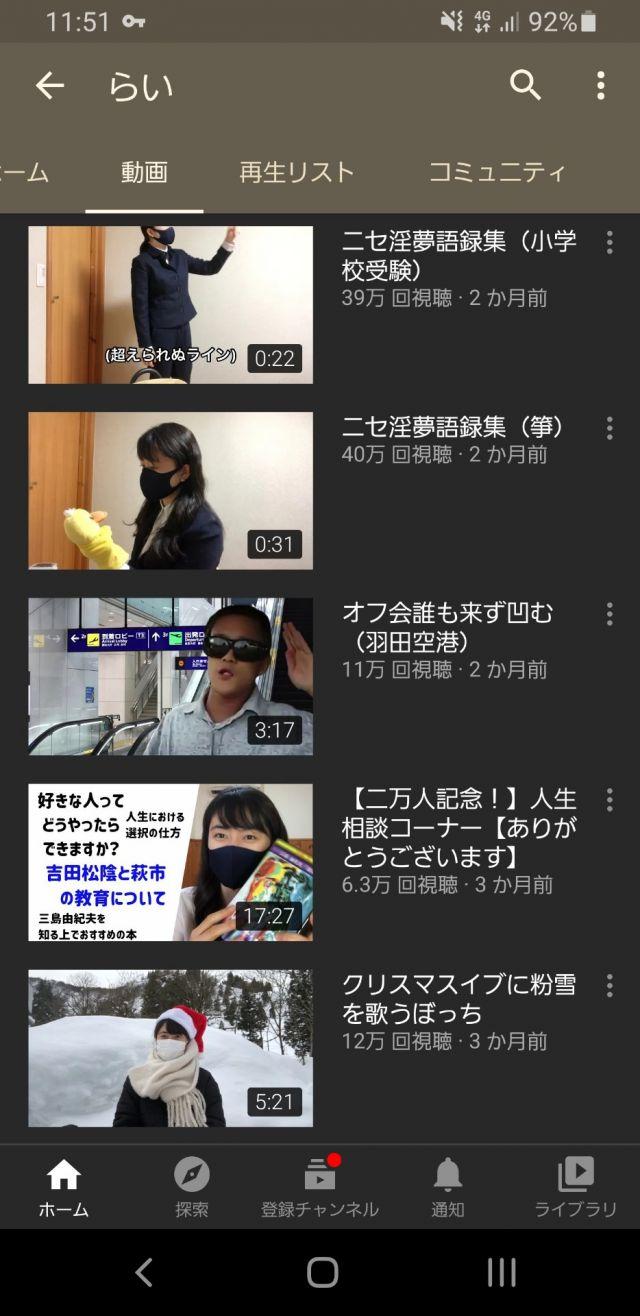 youtuber1