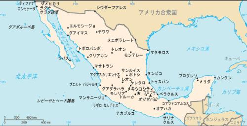 メキシコ6