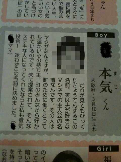 dqnネーム3