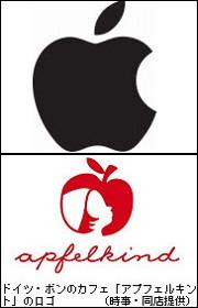 apple11_20111031105004.jpg