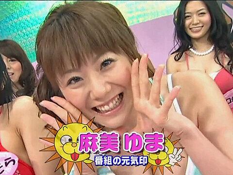 麻美ゆま1