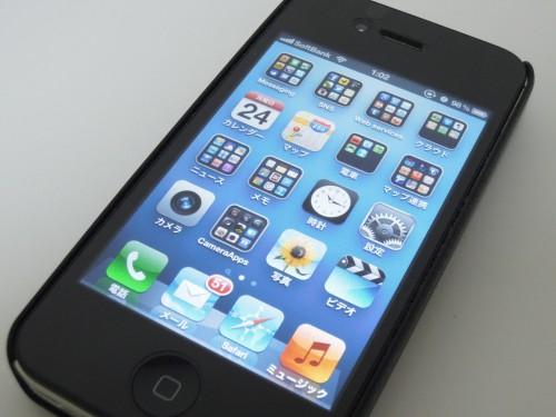 iphone4s_20130326064713.jpg
