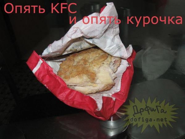 20131221232336_1_8.jpg