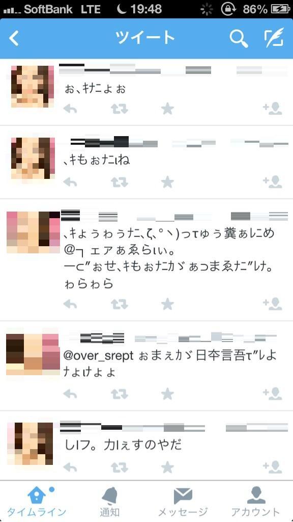 20131225150750_1_1.jpg