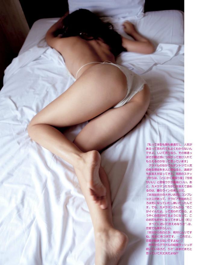 20140104004803_136_1.jpg