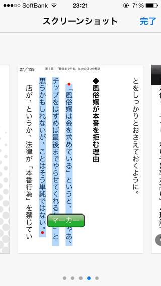 20140106013252_16_4.jpg