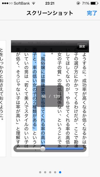 20140106013252_16_5.jpg