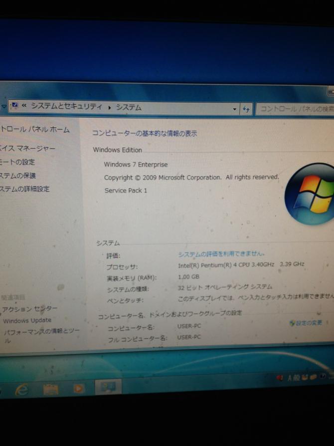20140110073225_12_1.jpg