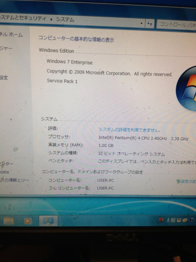 20140110073225_61_1.jpg