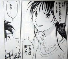 金田一433