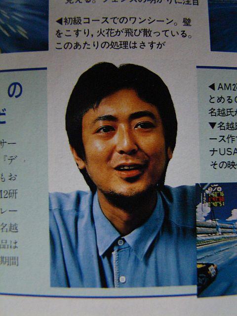 ゲーム製作者101