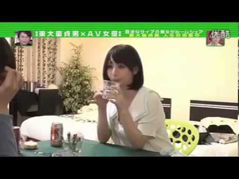 大沢佑香26