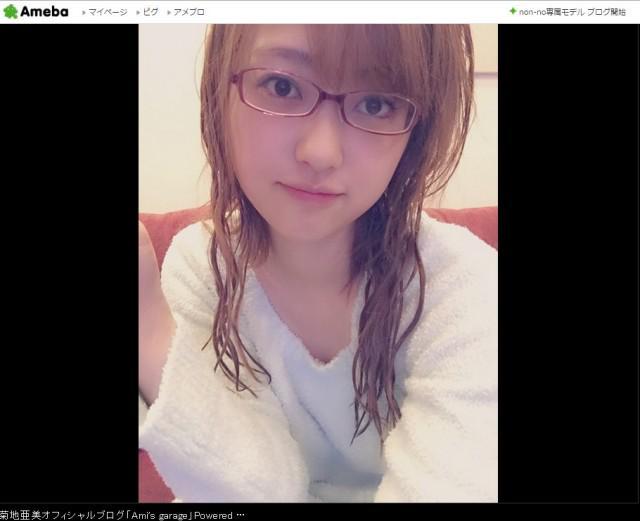 菊地亜美2