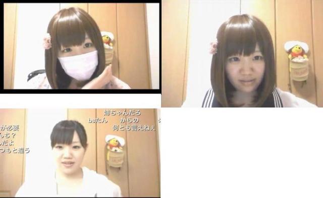 マスク11