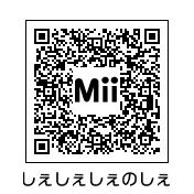 Mii490.jpg