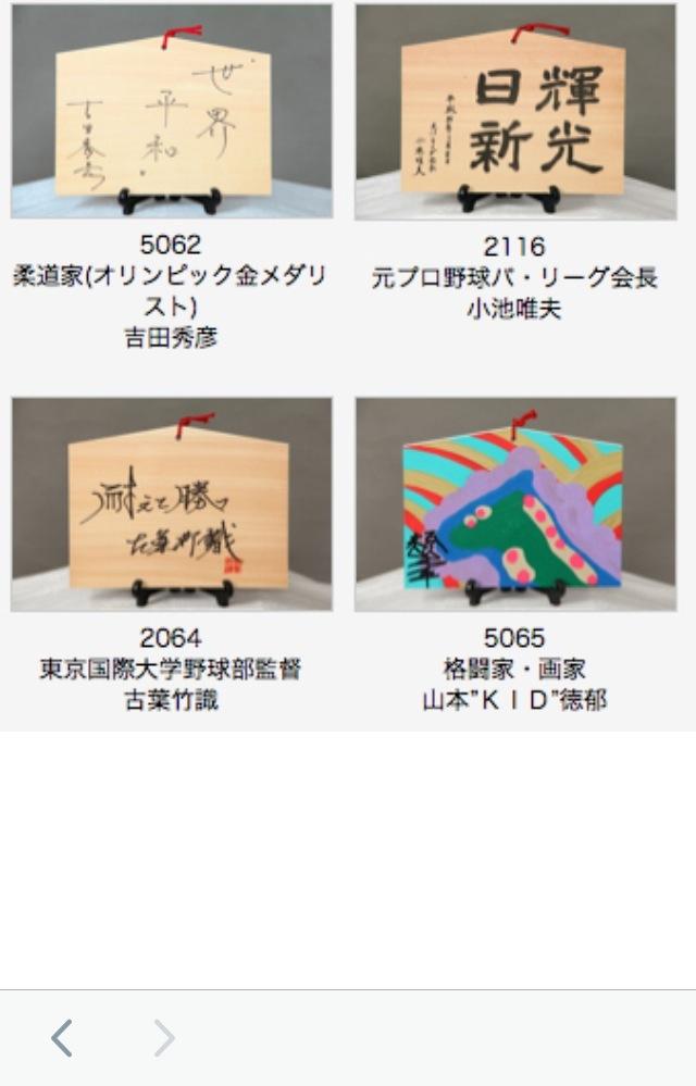 20140124131819_32_1.jpg