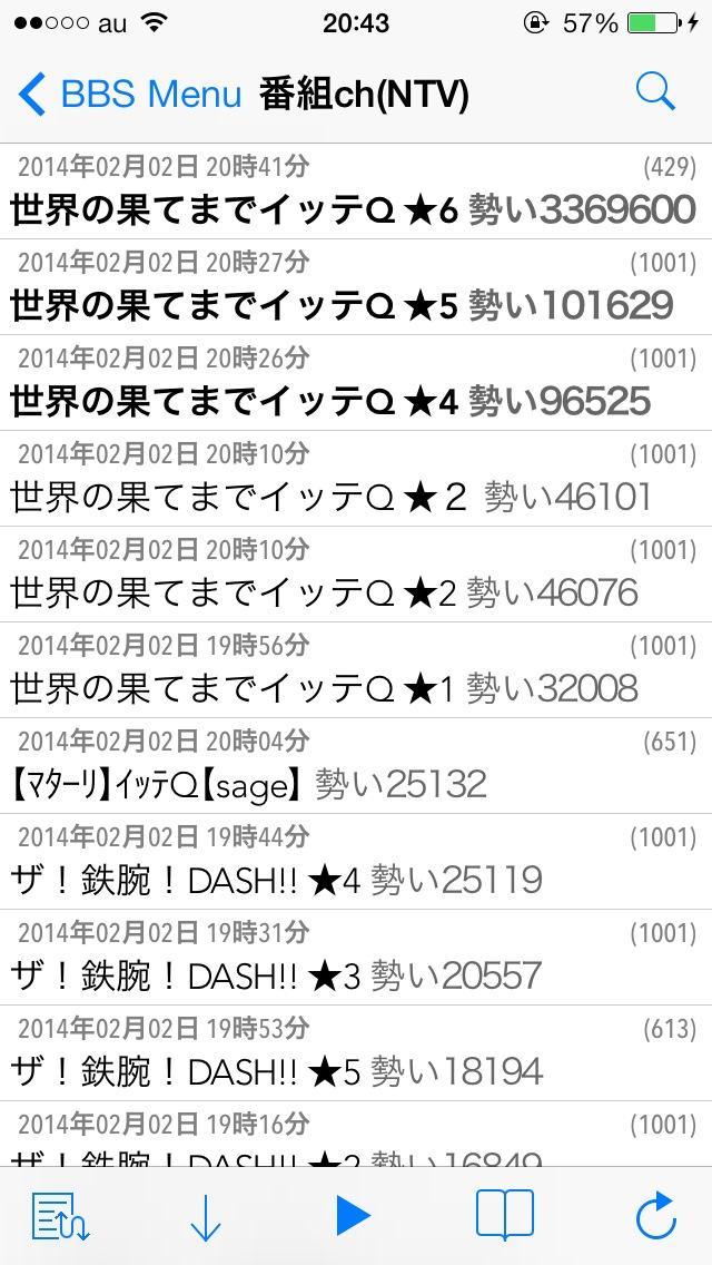 20140202211017_145_1.jpg