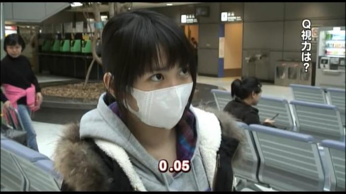 志田未来516