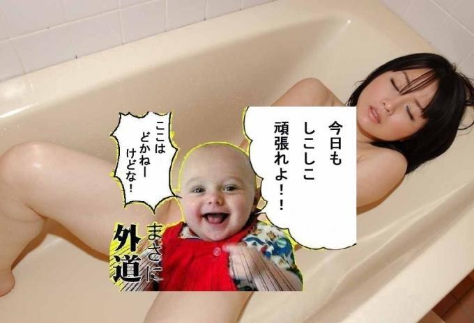 画像で笑ったらさっさと寝ろ802