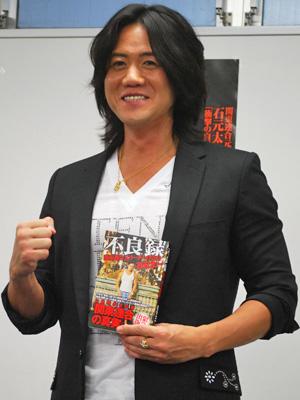 【超絶偉い】海老蔵事件の関東連合の当事者 暴走族から更生し俳優デビューへ1