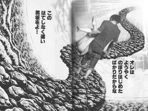 前田敦子と佐藤健のコラ画像1