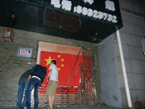 中国暴動1
