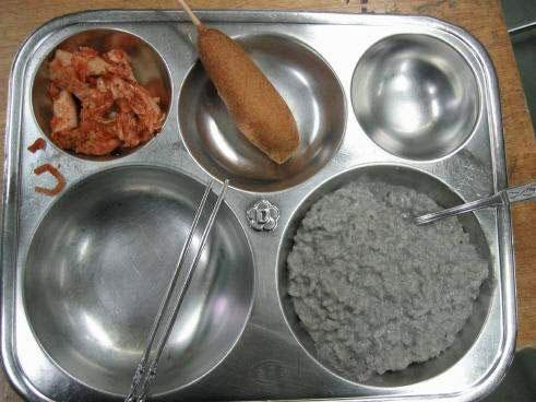 韓国セメント給食