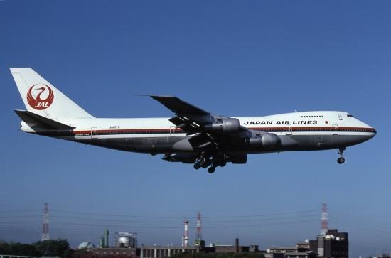 日航ジャンボ機墜落事故