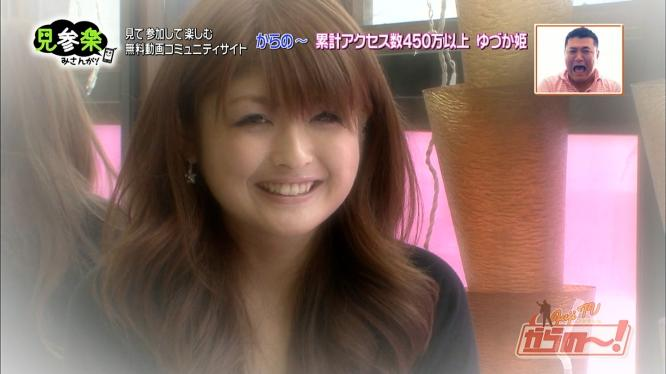 ゆづか姫4