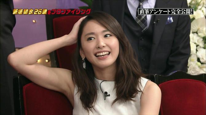 新垣結衣506