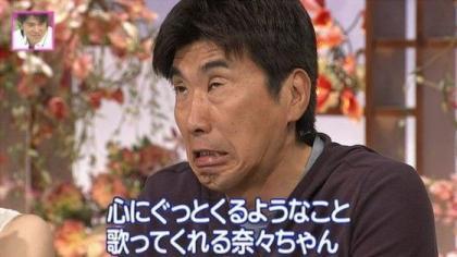 石橋貴明0