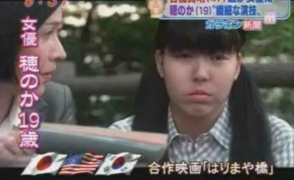 石橋貴明11