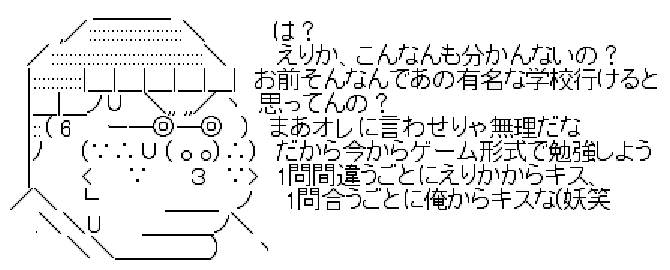 aa_20130420171936.png