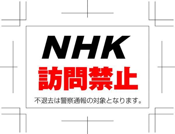 nhk_20130719021855.jpg