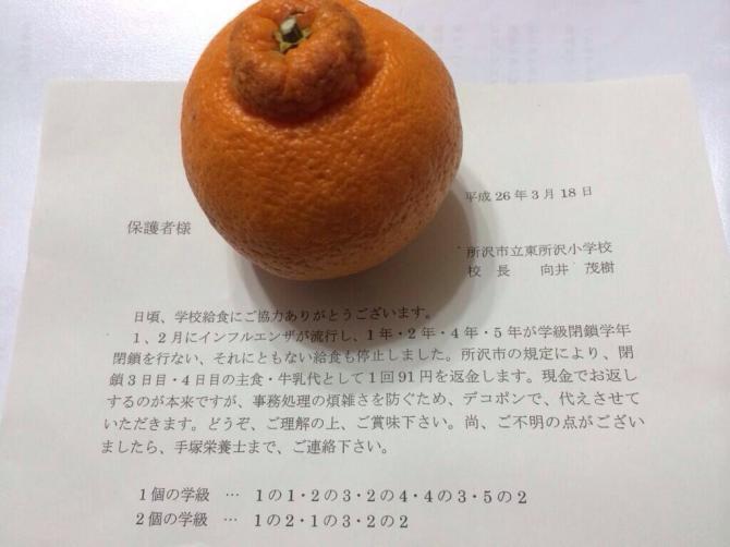 20140320022335_59_1.jpg