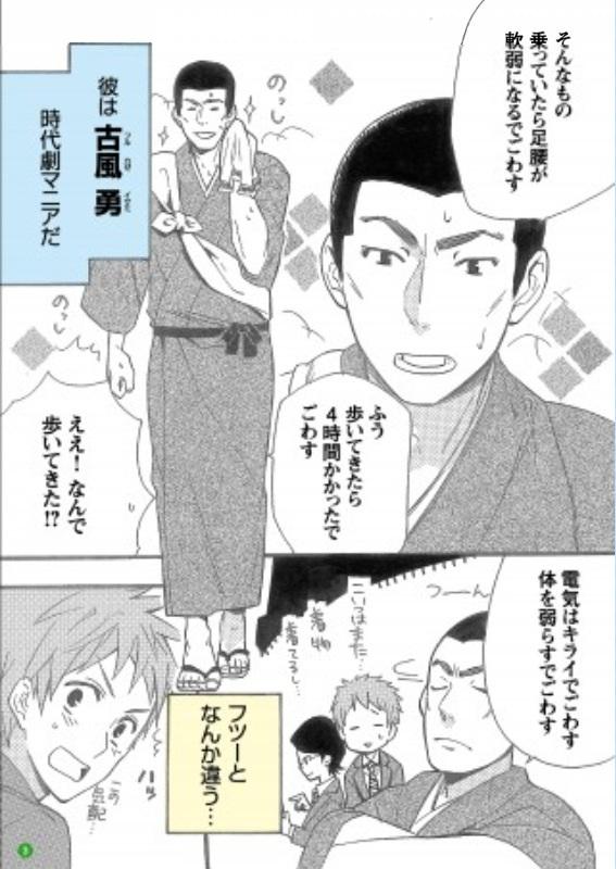 進研ゼミ13