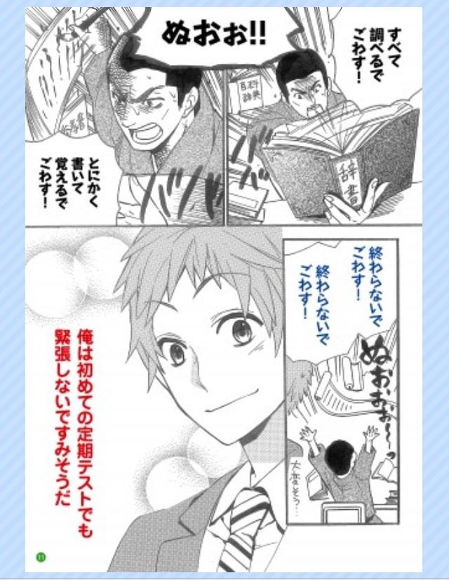 進研ゼミ162