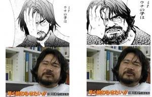 漫画485