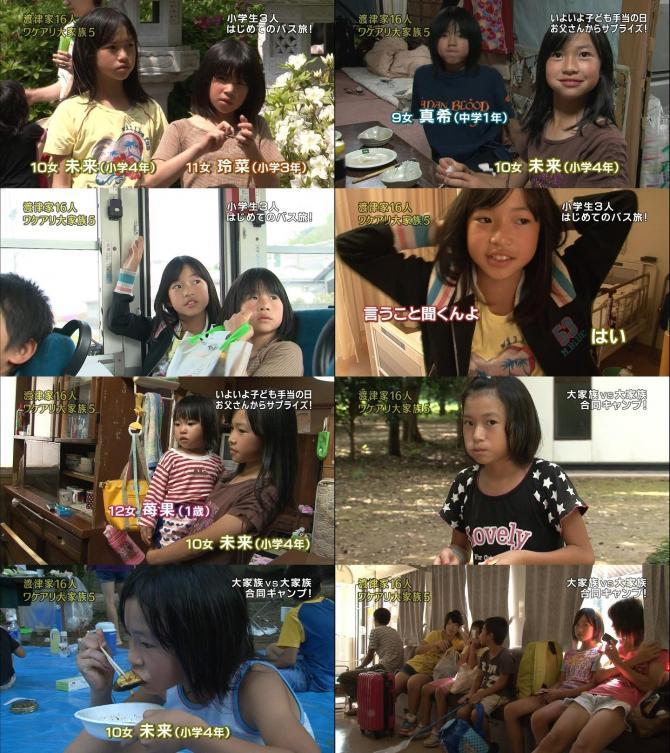 女子中学生1041