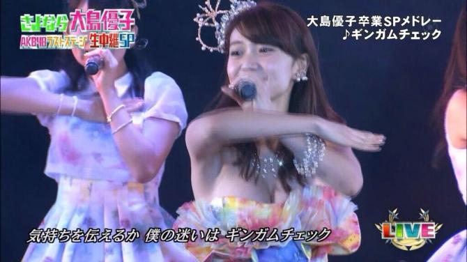 大島優子72
