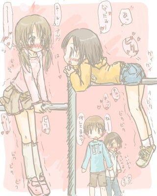 女子小学生