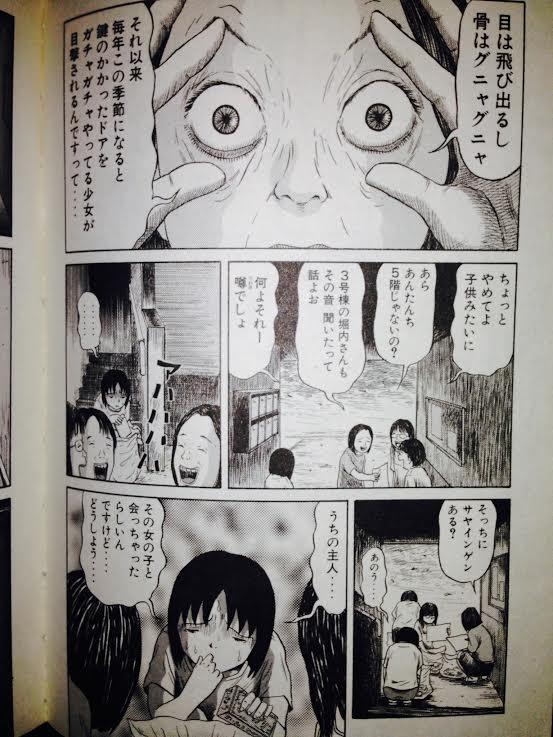 しあわせ団地8