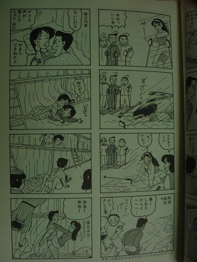 クレヨンしんちゃん36